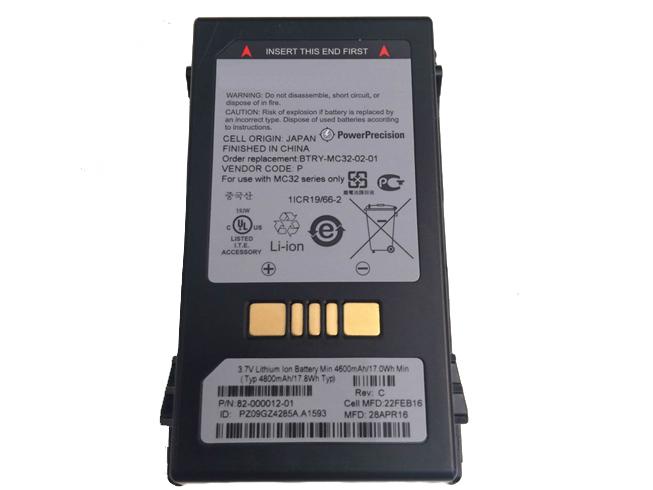 3.7V Motorola 82-000012-01 Akkus