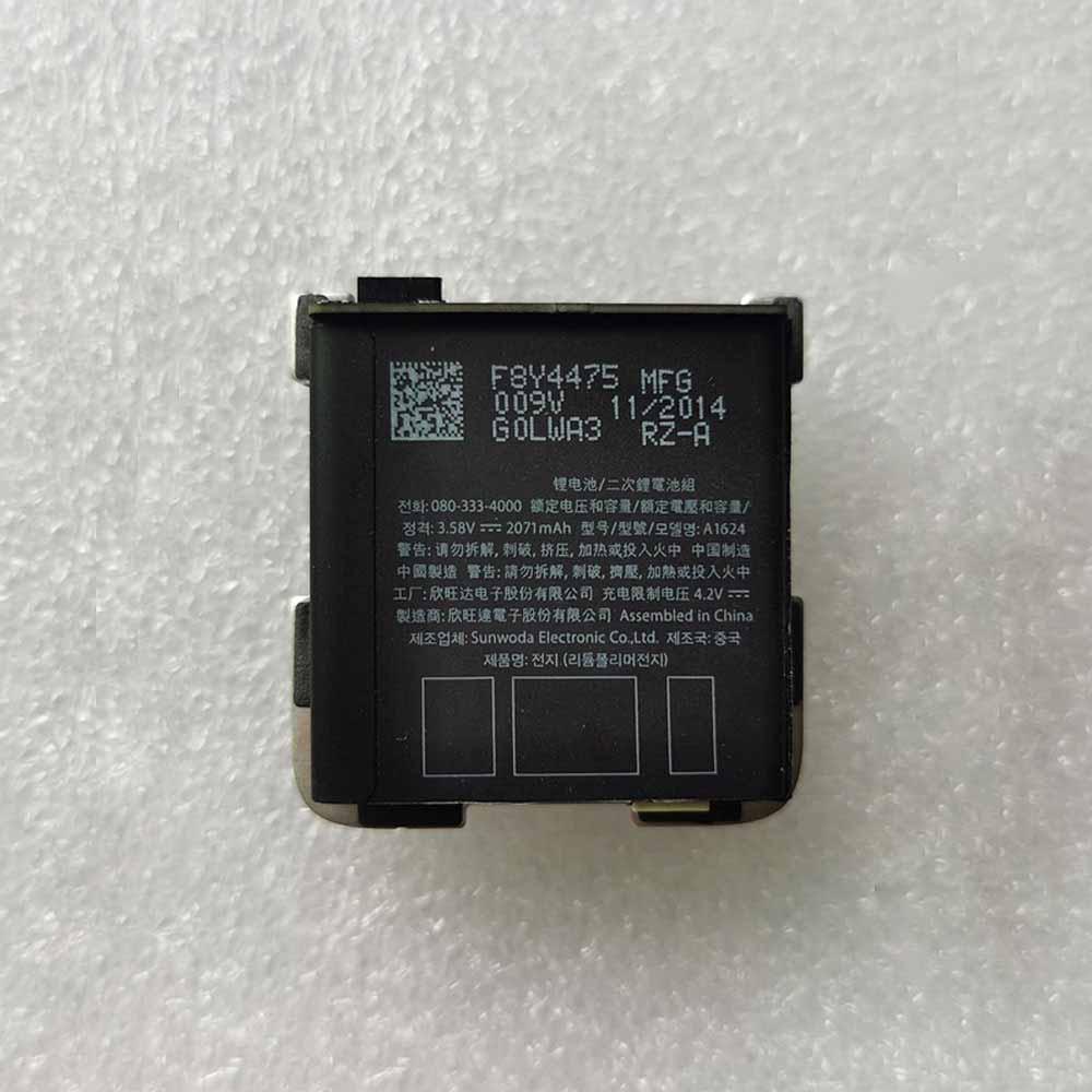 3.58V/4.2V Apple 080-333-4000 Akku