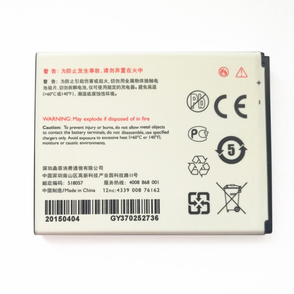3.7 DVC Philips AB2400AWMC Akkus