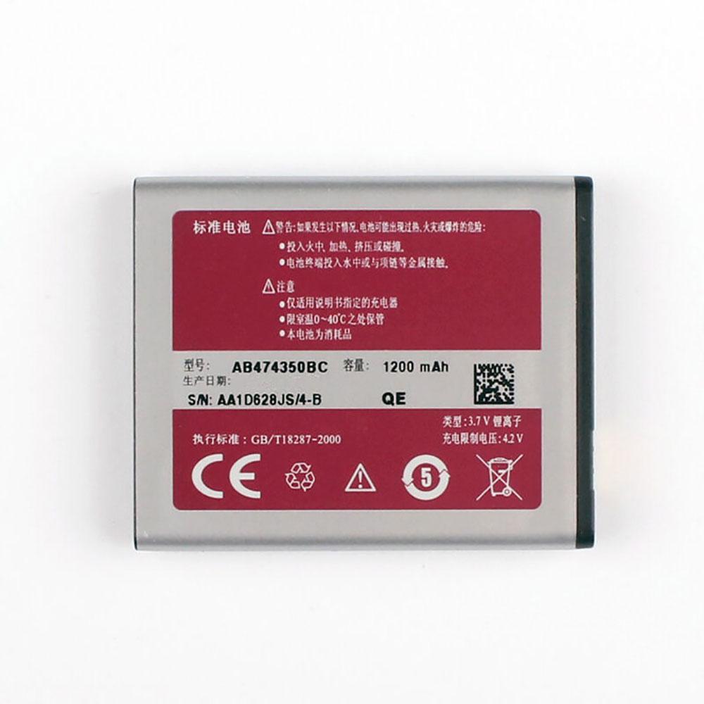 3.7V/4.2V Samsung AB474350BC Akku