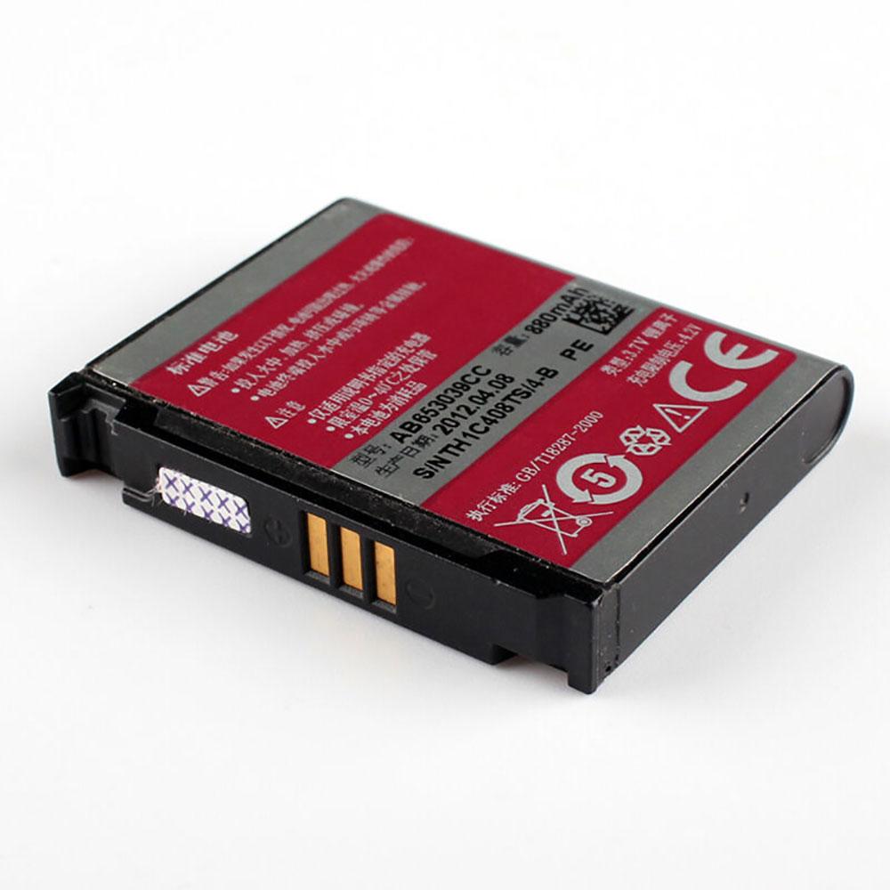 Samsung E950 F609 E958 U908E U808ESmartphone akku