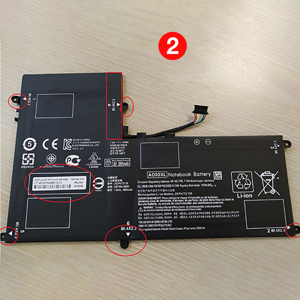 7.4V HP AO02XL Akkus