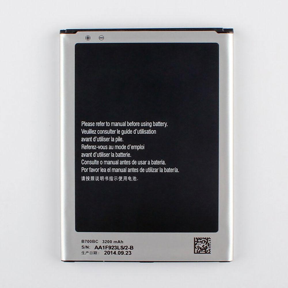 3.8V/4.35V Samsung B700BC Akku
