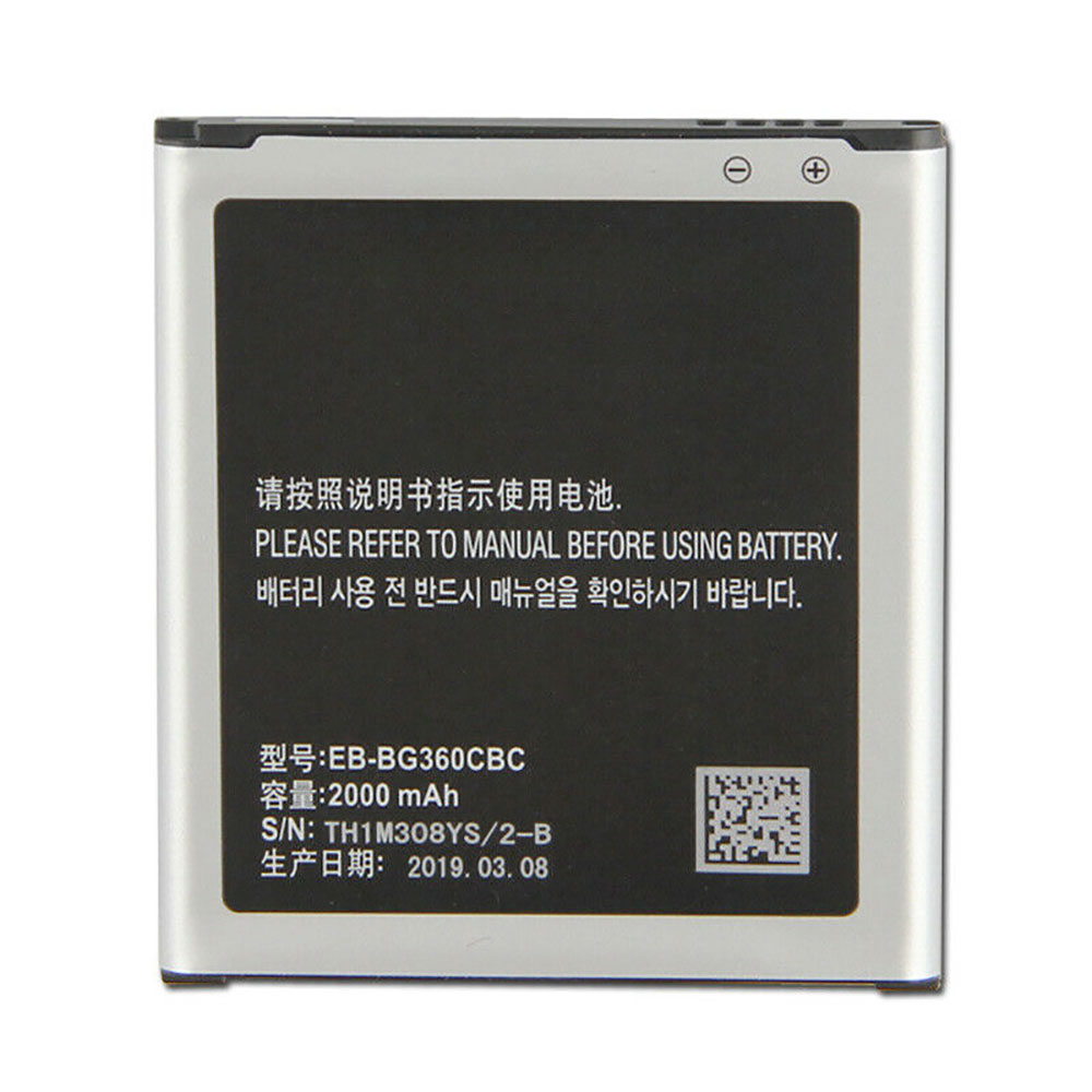 Samsung GALAXY CORE Prime G3608 G3609 G3606Smartphone akku