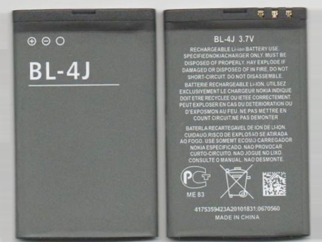 3.7V Nokia BL-4J Akkus
