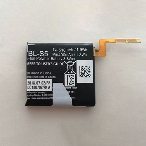 3.8V LG BL-S5 Akku