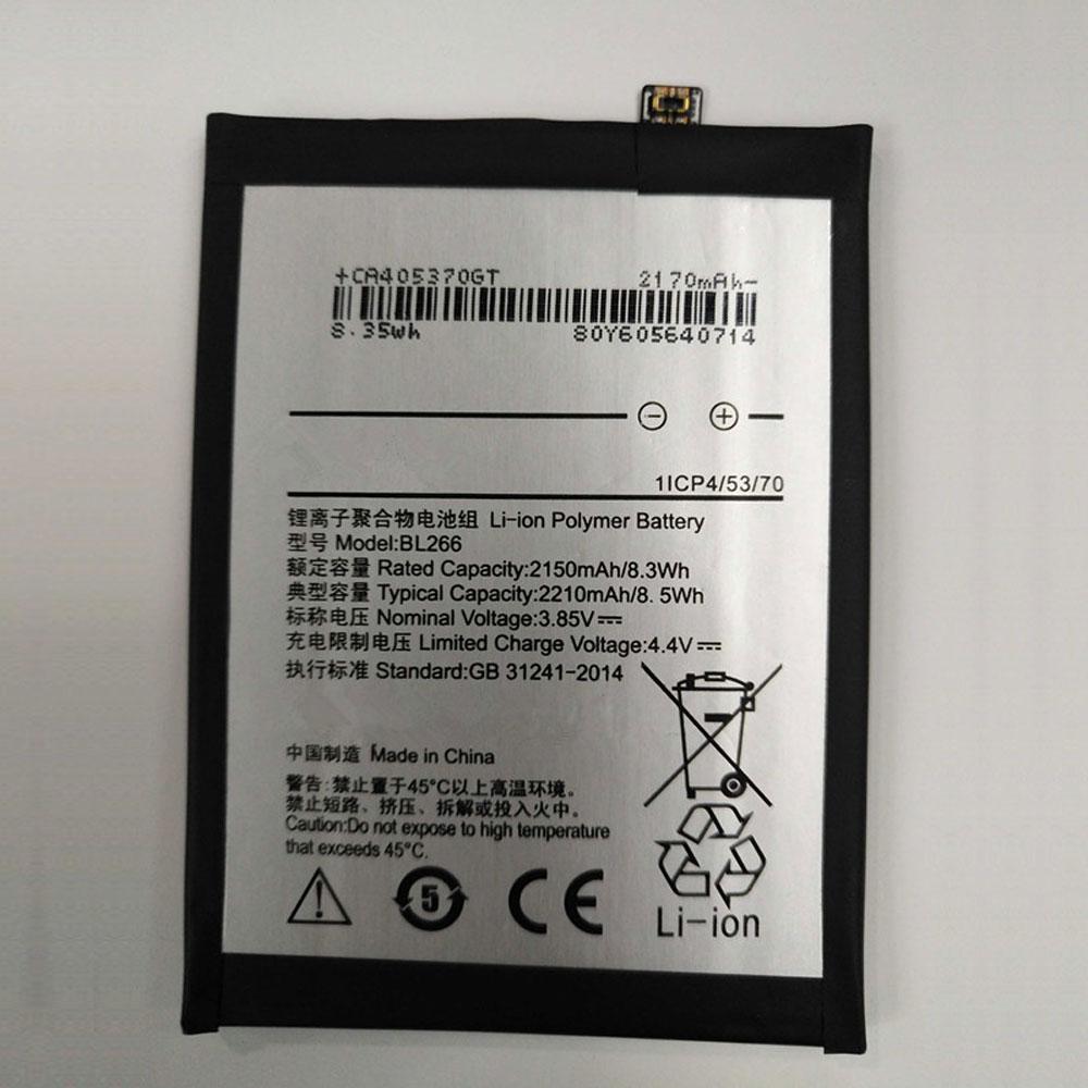 3.85V/4.4V Lenovo BL266 Akkus