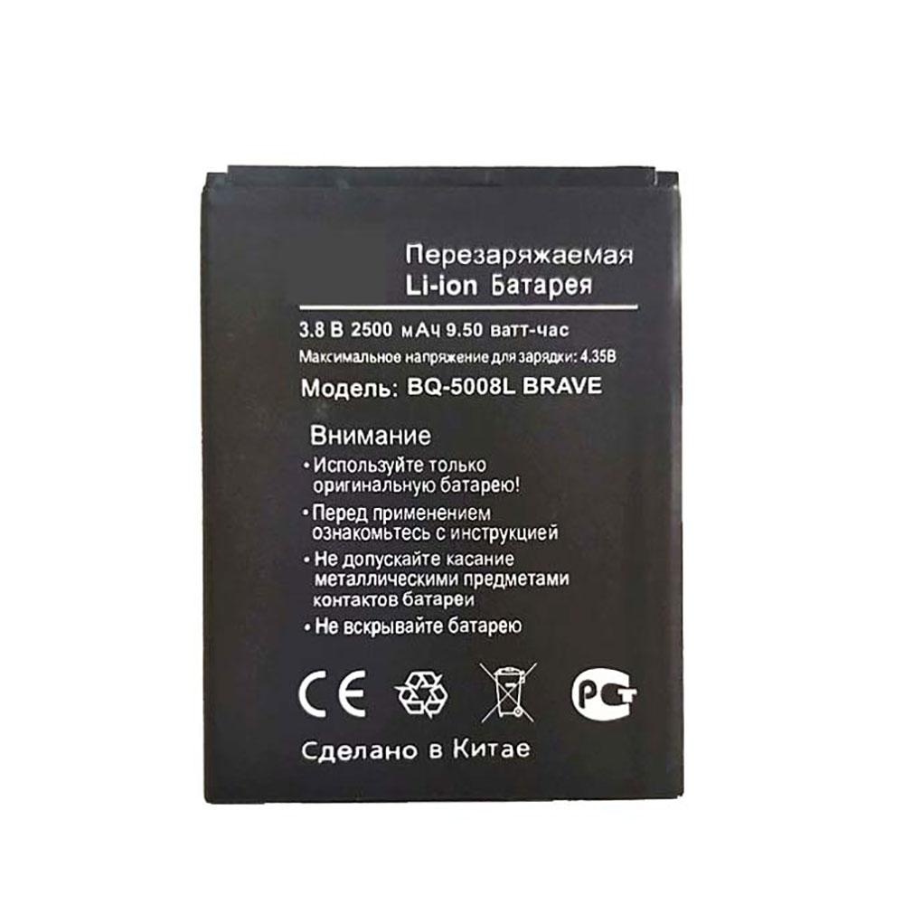BQ-5008L 2500mAh/9.50WH 3.8V/4.35V laptop akkus
