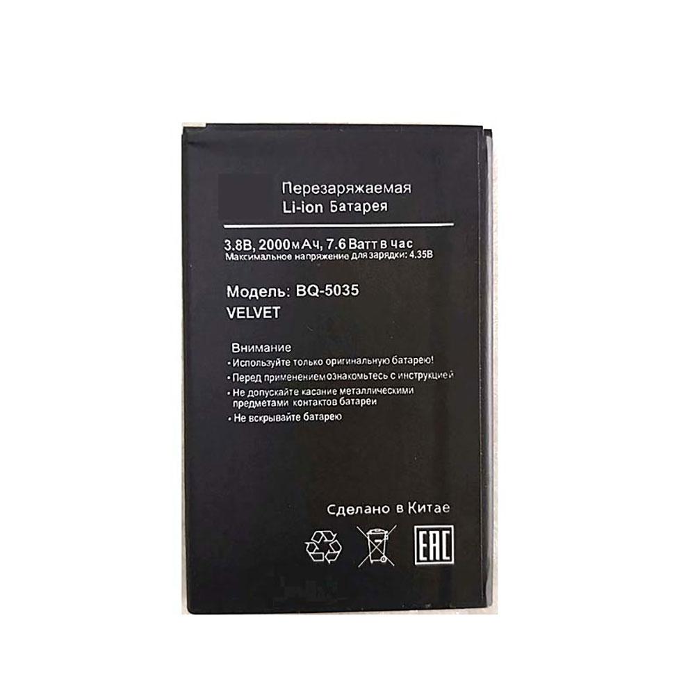 BQ-5035 2000mAh/7.6WH 3.8V/4.35V laptop akkus