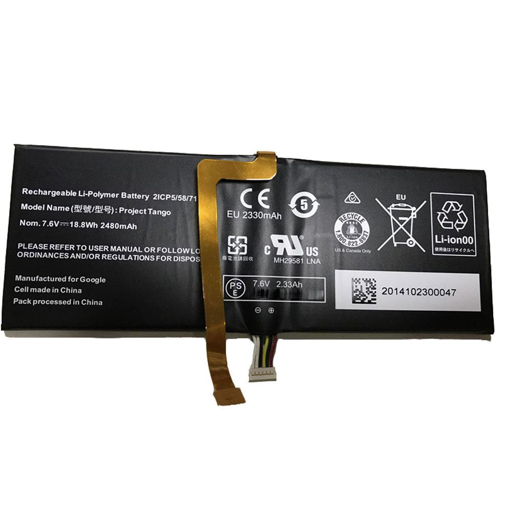 DVT3-2 laptop akkus