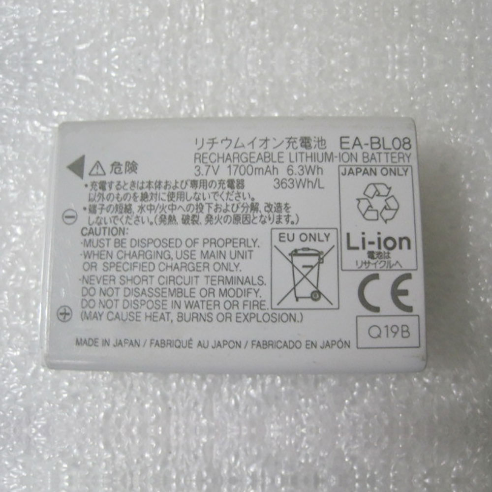 C300 1700mAh/6.3WH 3.7V/4.2V laptop akkus