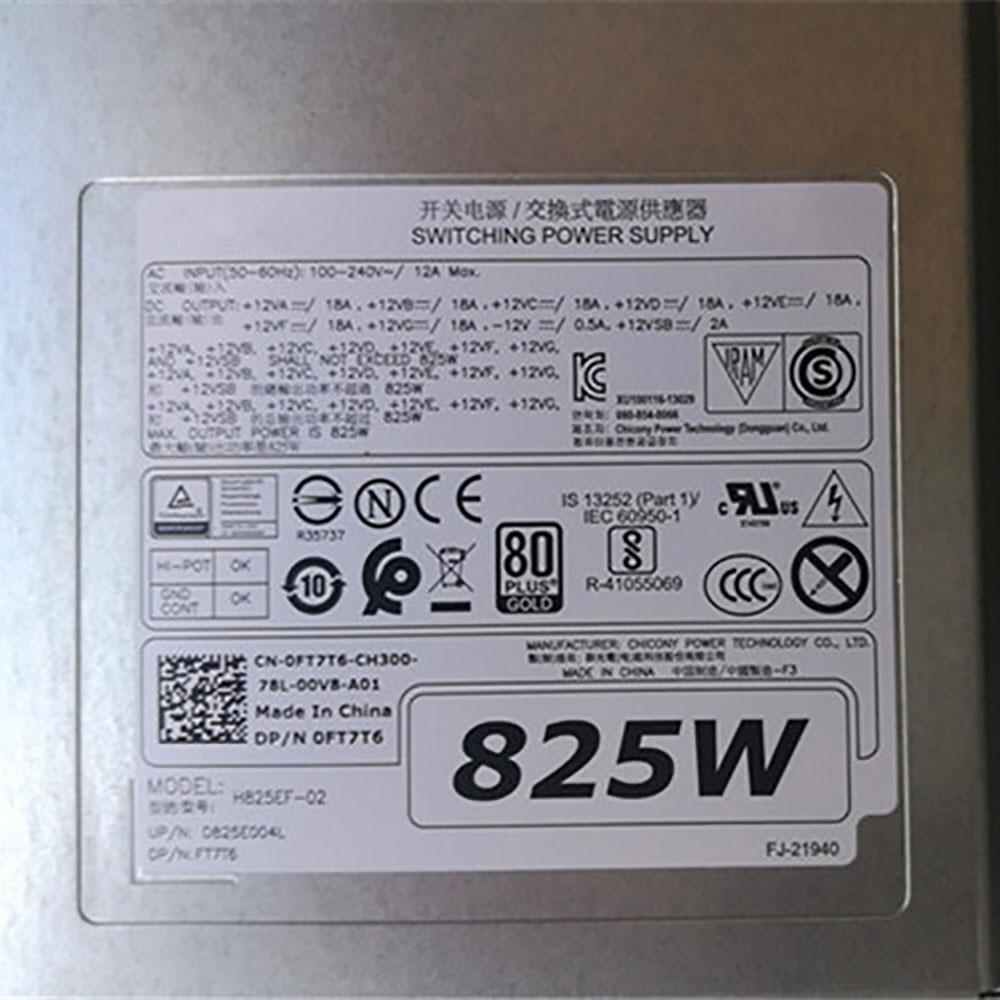 H825EF-02PC Ladegerät