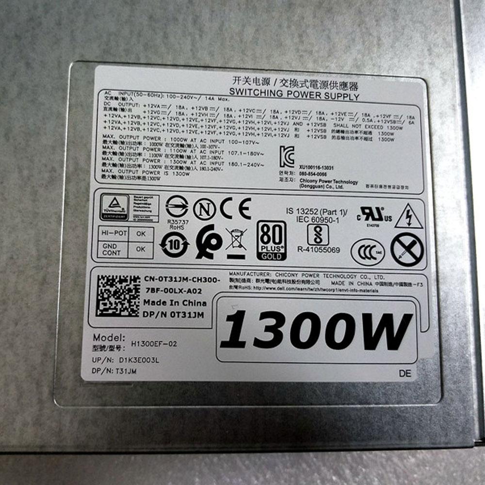 H1300EF-02PC Ladegerät