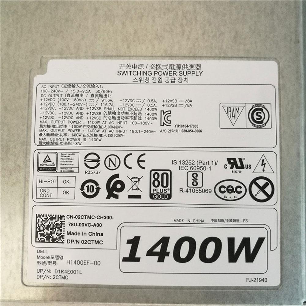 H1400EF-00PC Ladegerät