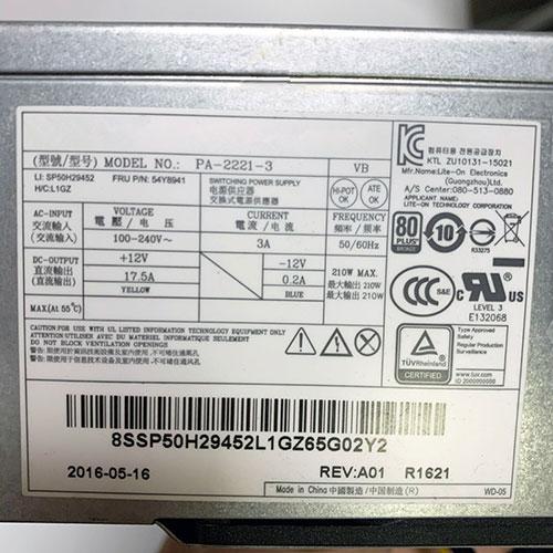 PA2221-3PC Ladegerät