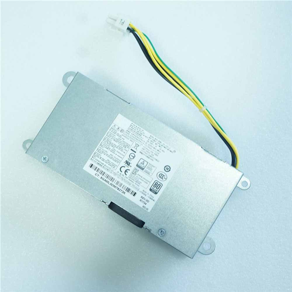 12.1V 13.22A 160W HP GSB485 adapter
