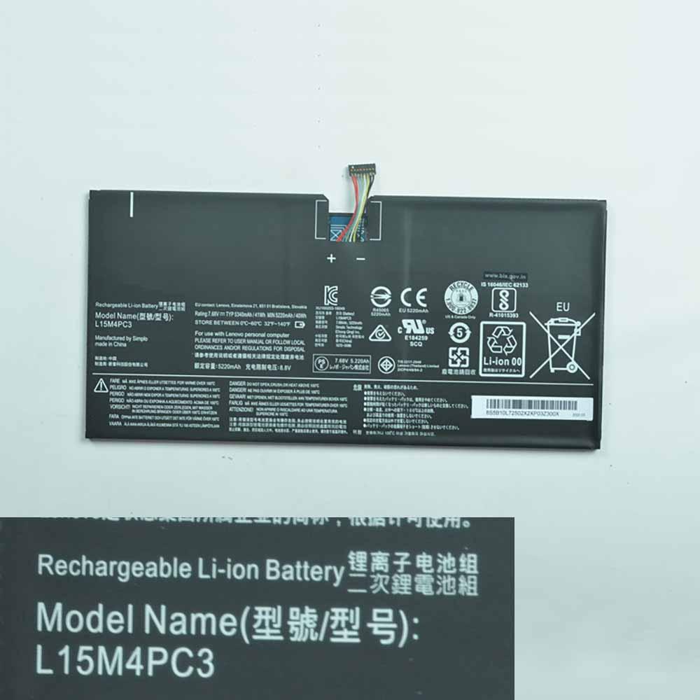 7.68V/8.8V Lenovo L15L4PC3 Akku