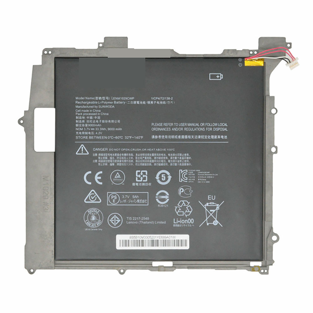 3.7V/4.2V Lenovo LENM1029CWP Akkus