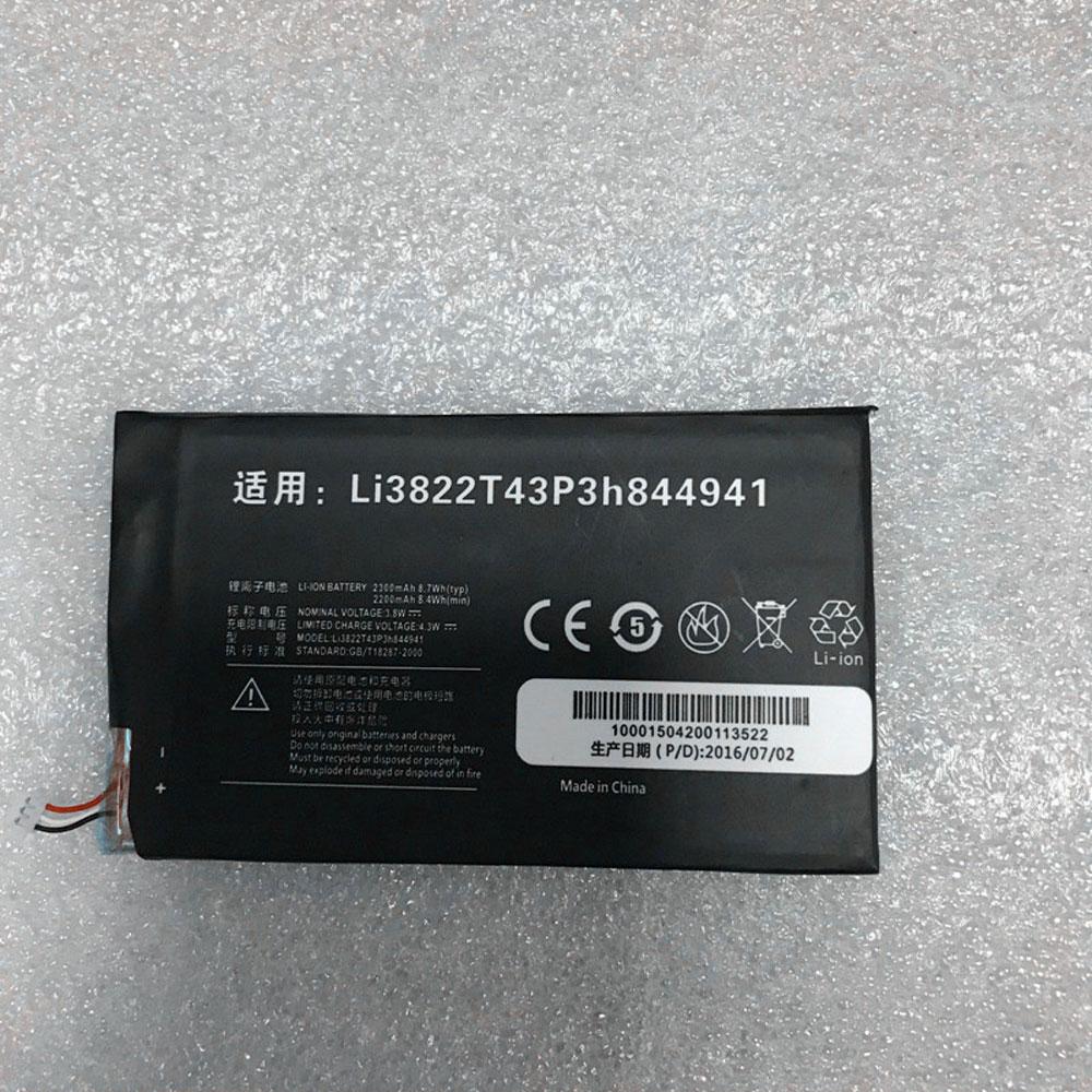 3.8V/4.35V ZTE LI3822T43P3H844941 Akkus