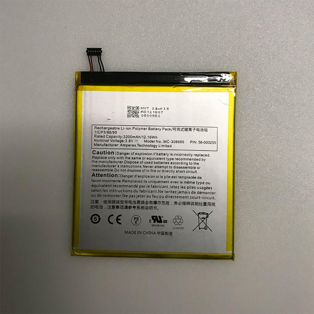 MC-308695Smartphone akku