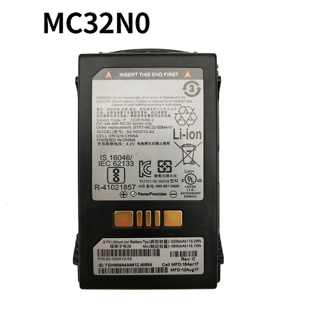 3.7V/4.3V Motorola 82-000011 Akkus