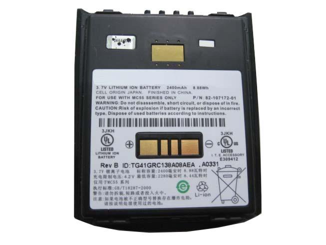 MC55 2400MAH(8.88wh)(Not compatible with 3600MAH) 3.7V laptop akkus