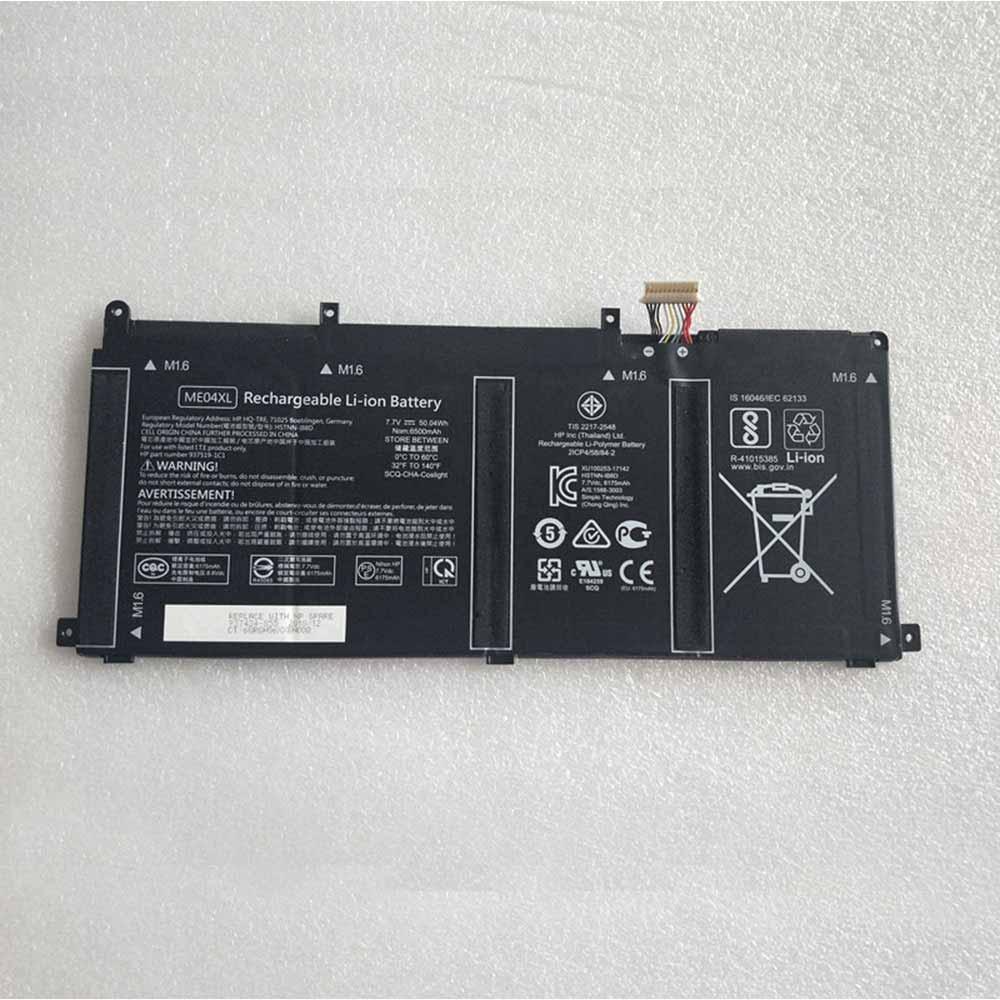 7.7V/8.8V HP ME04XL Akku