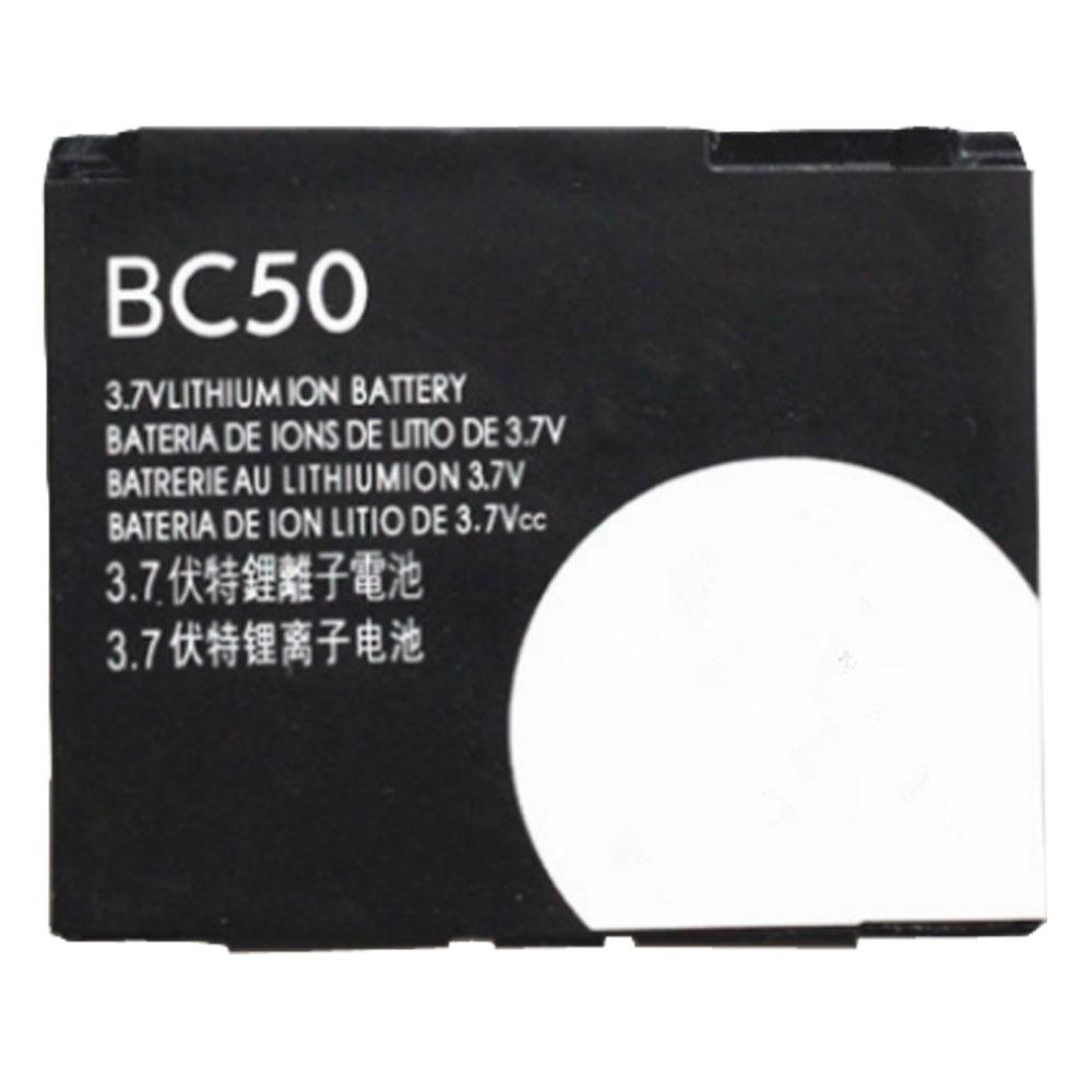 3.7V/4.2V Motorola BC50 Akkus