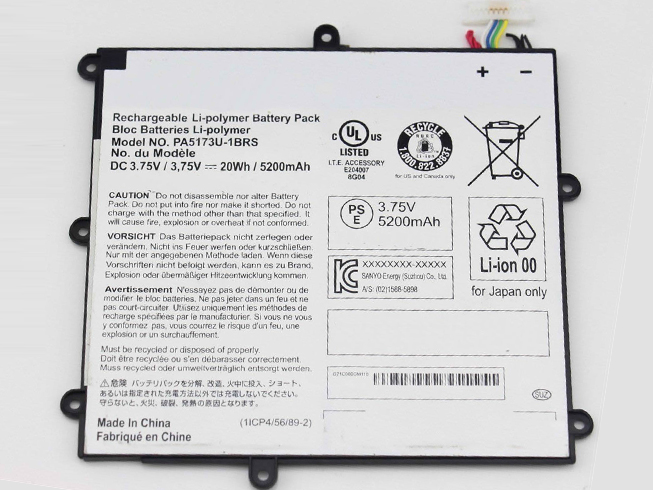 3.75V Toshiba PA5173U-1BRS Akkus