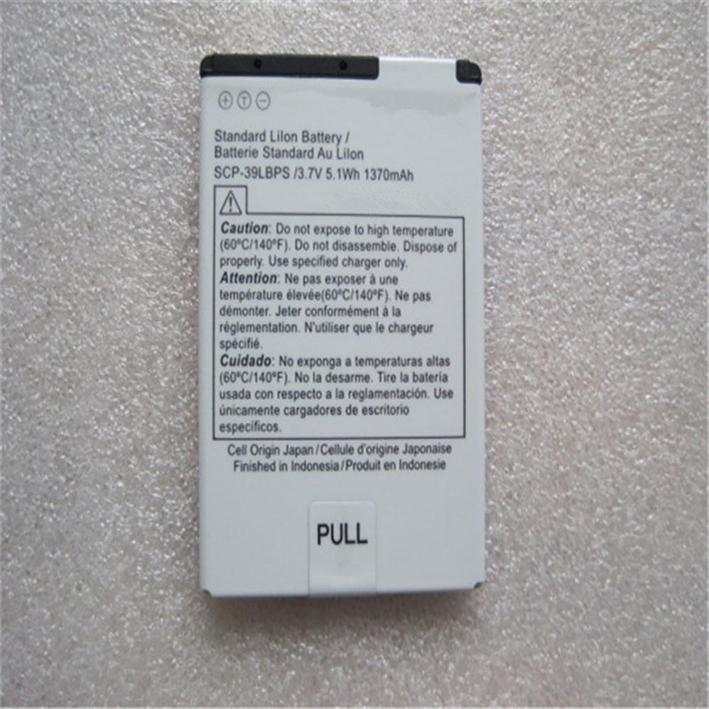 SCP39 1370mAh /5.1Wh 3.7V/4.2V laptop akkus