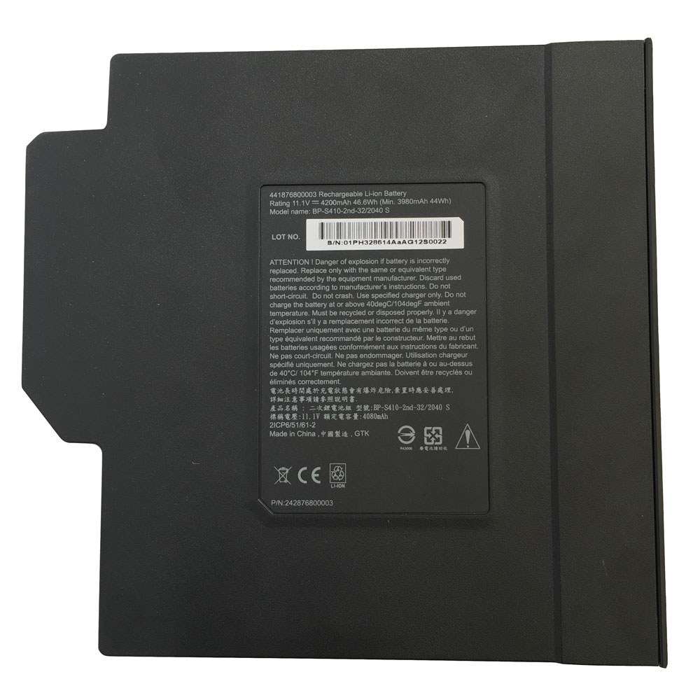 BP-S410-2nd-32/2040notebook akku