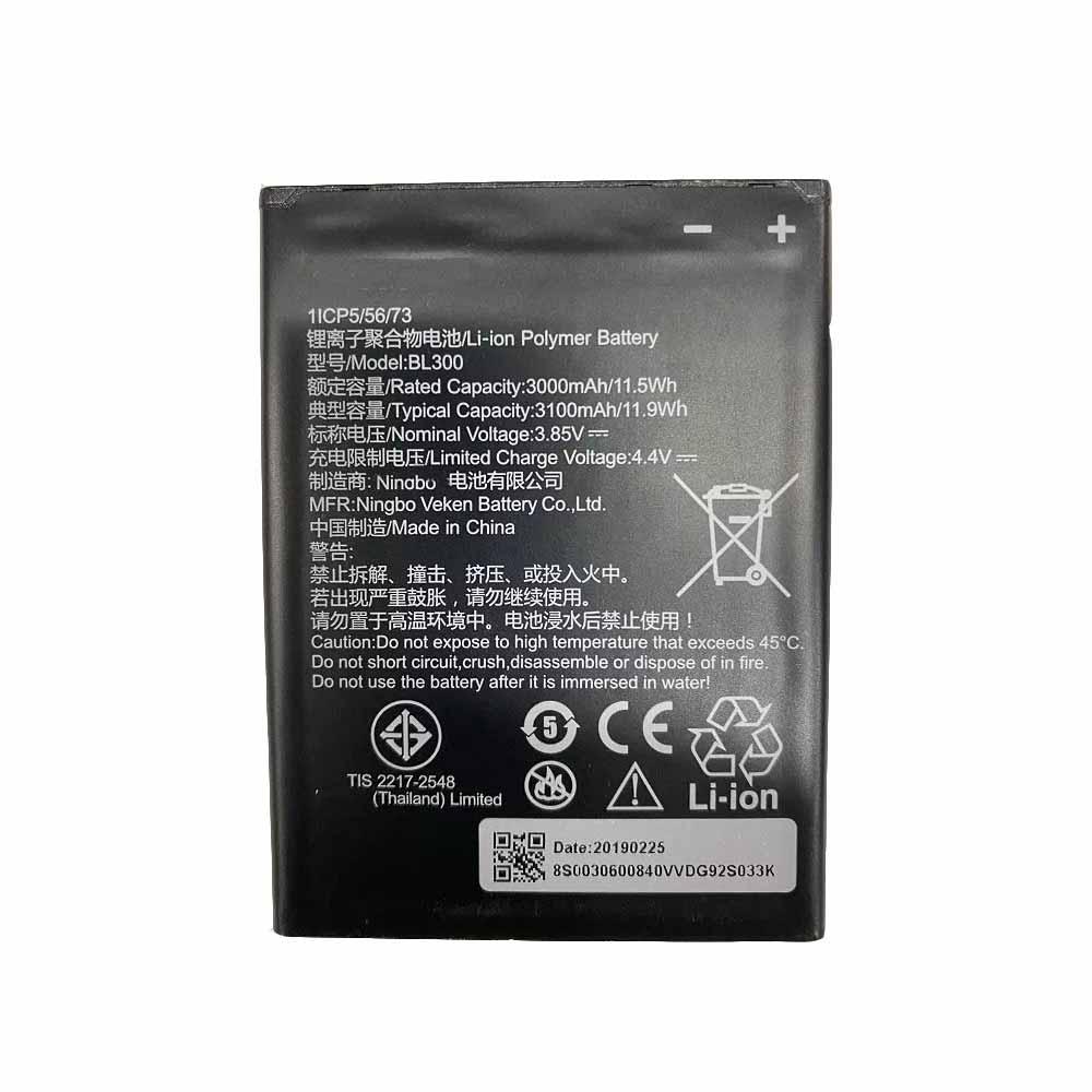 3.85V/4.4V Lenovo BL300 Akku