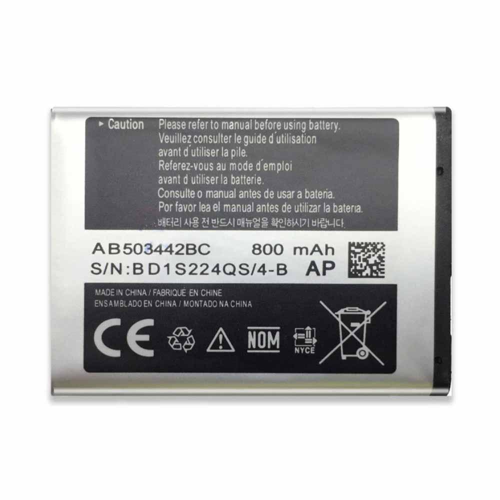 Samsung E570 E578 J700 J708i J708 T509handys akku