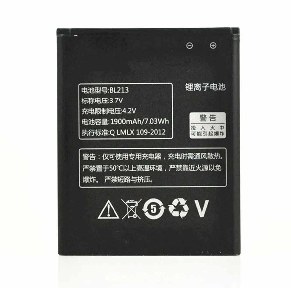 3.7V/4.2V Lenovo BL213 Akkus