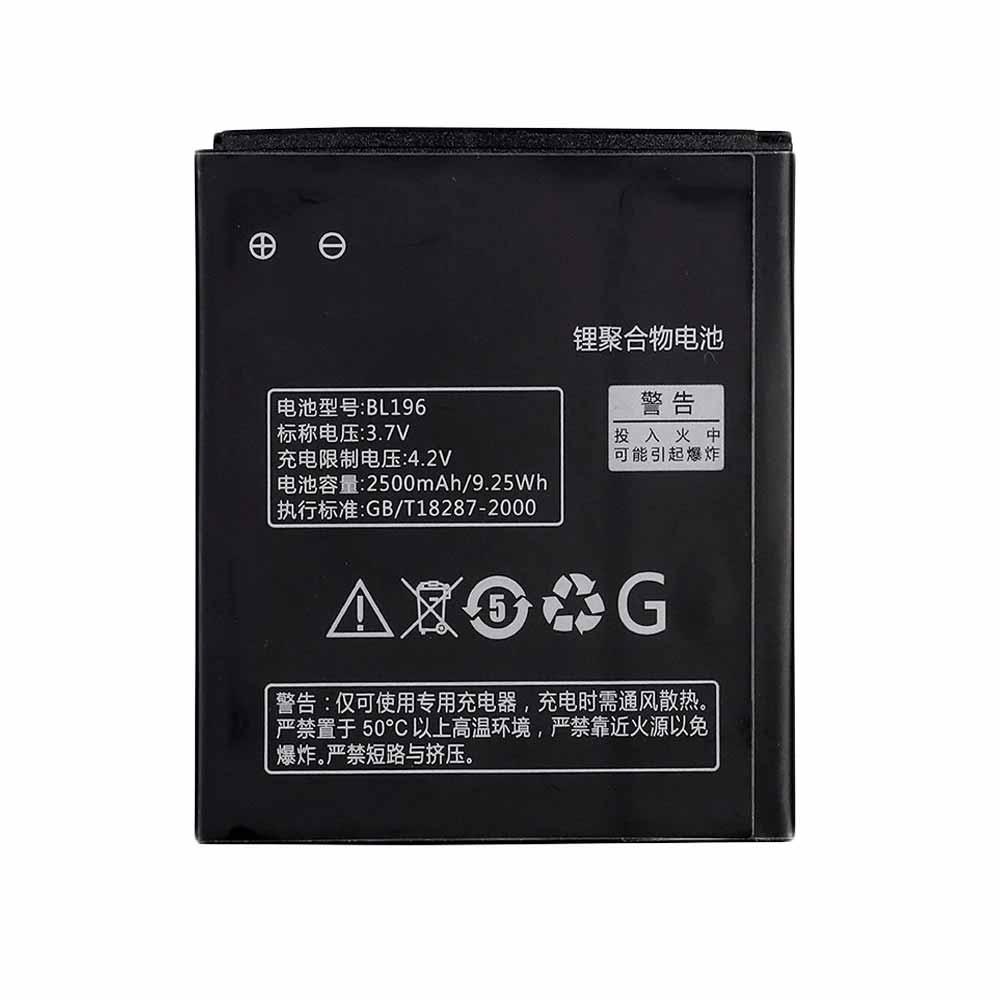 3.7V/4.2V Lenovo BL196 Akkus
