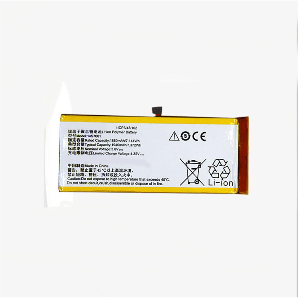 3.8V/4.35V Lenovo 14S7001 Akkus