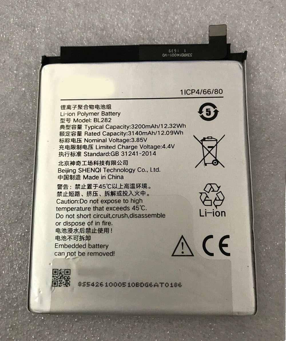 3.85V/4.4V Lenovo BL282 Akkus