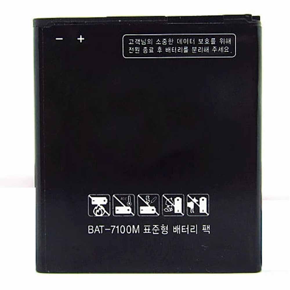 BAT-7100M akkus