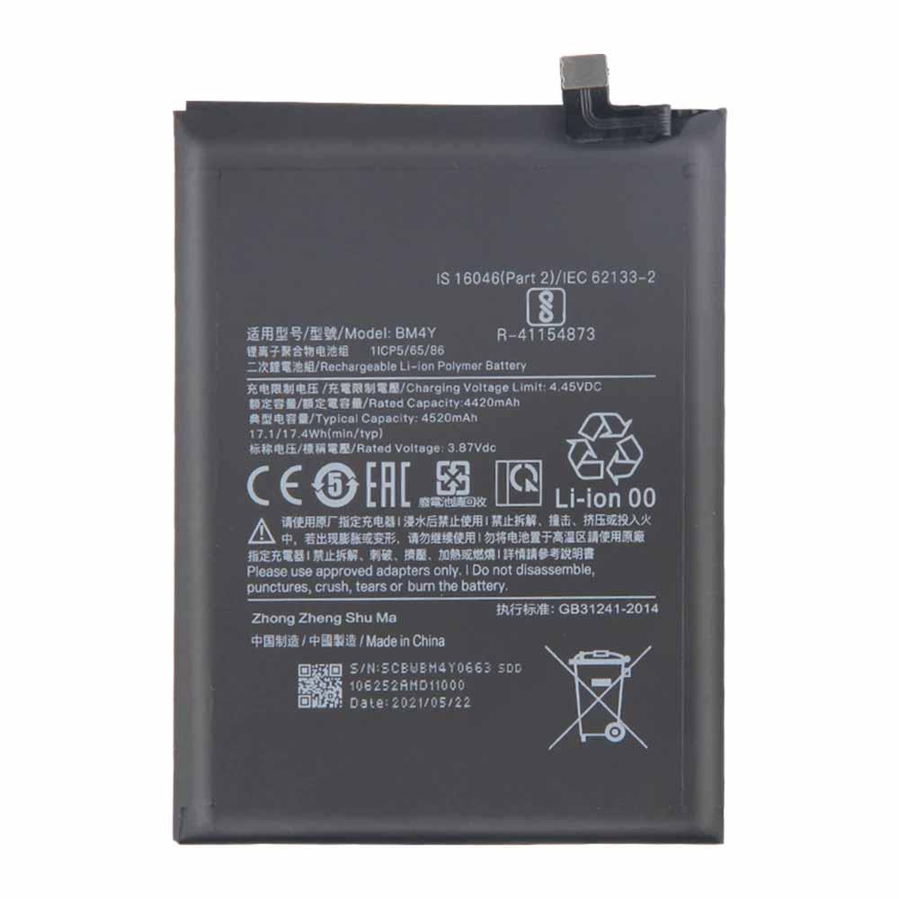 3.87V/4.45V Xiaomi BM4Y Akkus