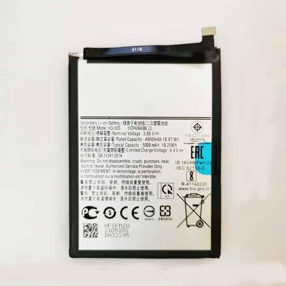 3.85V/4.40V Samsung HQ-50S Akkus