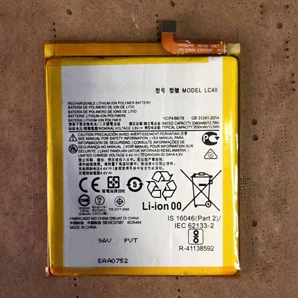 3.8V/4.4V Motorola LC40 Akku