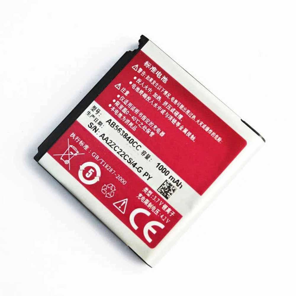 3.7V/4.2V Samsung AB563840CC Akkus