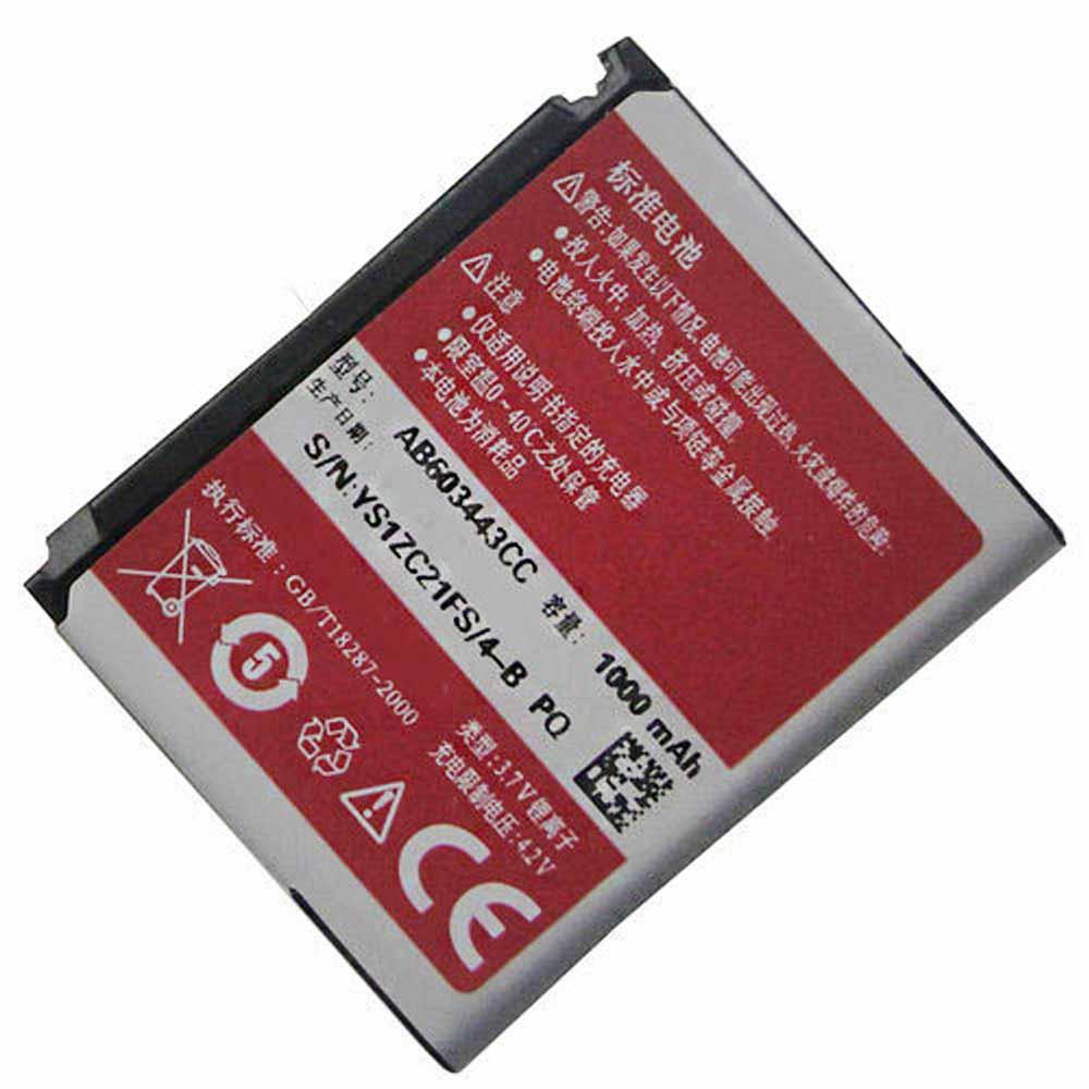 3.7V/4.2V Samsung AB603443CC Akkus