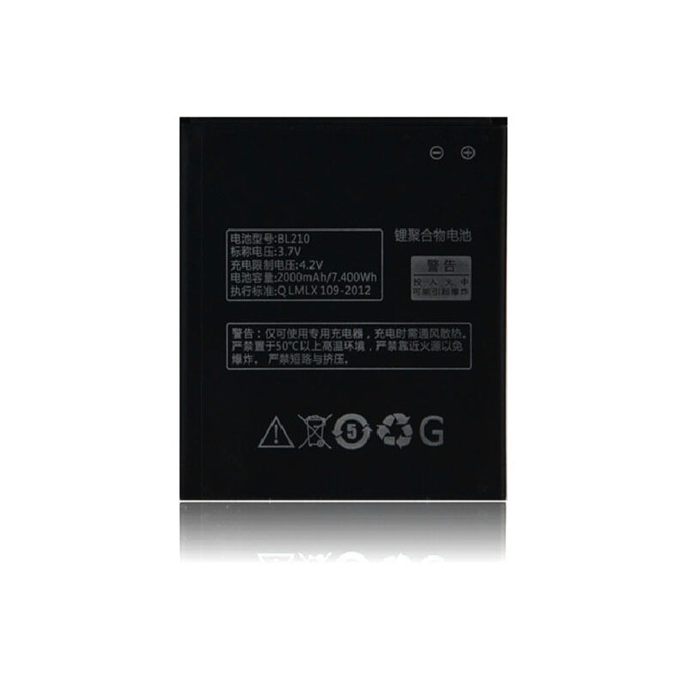 3.7V/4.2V Lenovo BL210 Akkus